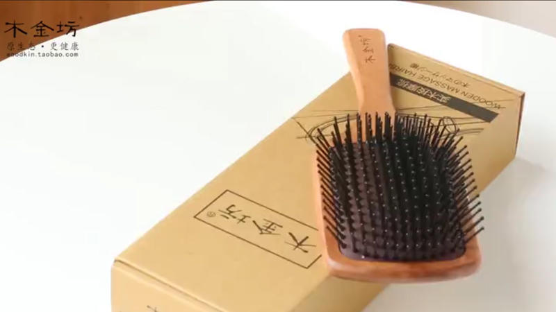 Beech Wood Hair Brush With Nylon Bristles Cushion Paddle Hair Brush